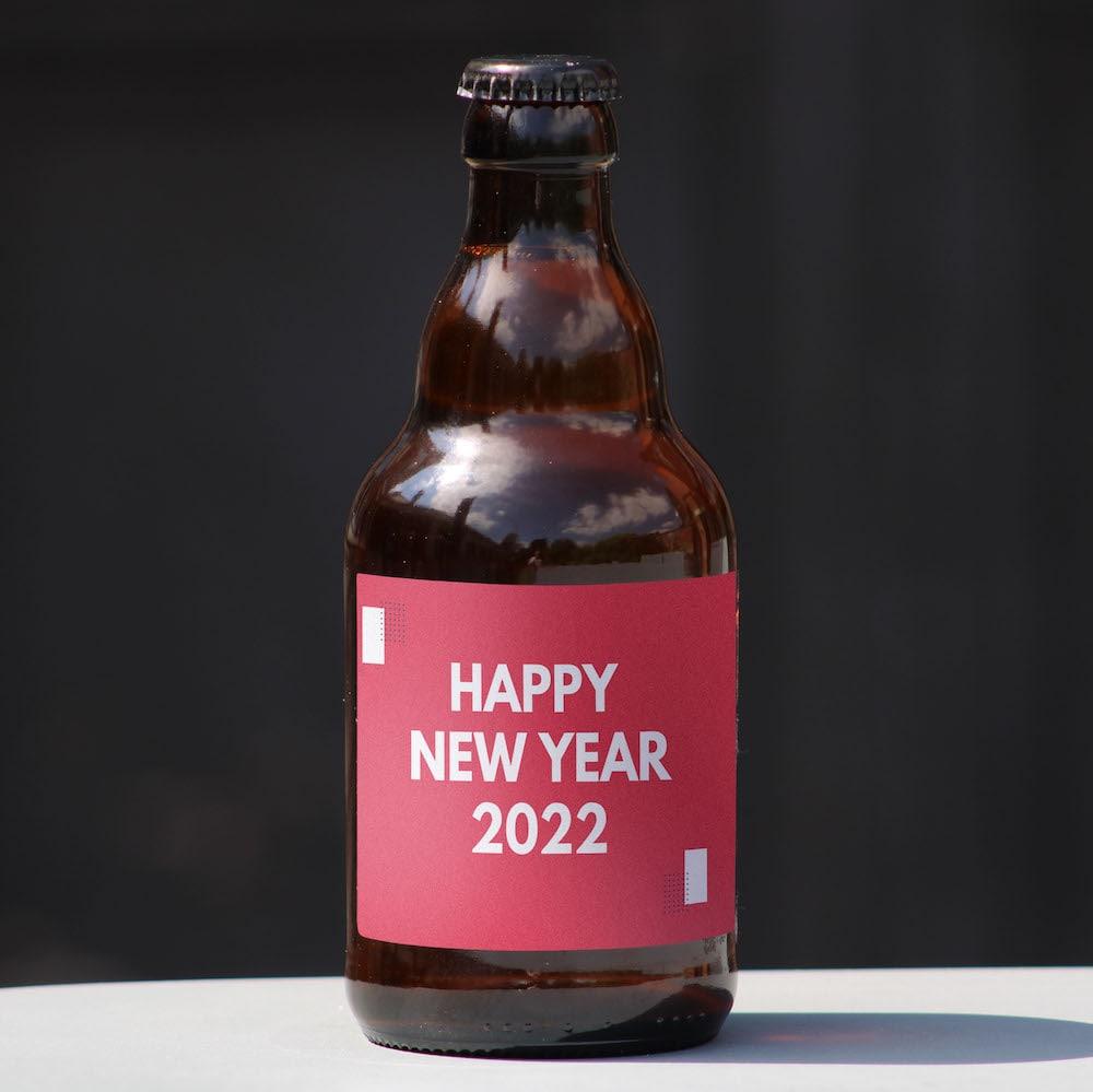 https://drawyourbeer.com/images-boutique/biere-de-noel-happy-new-year.jpg